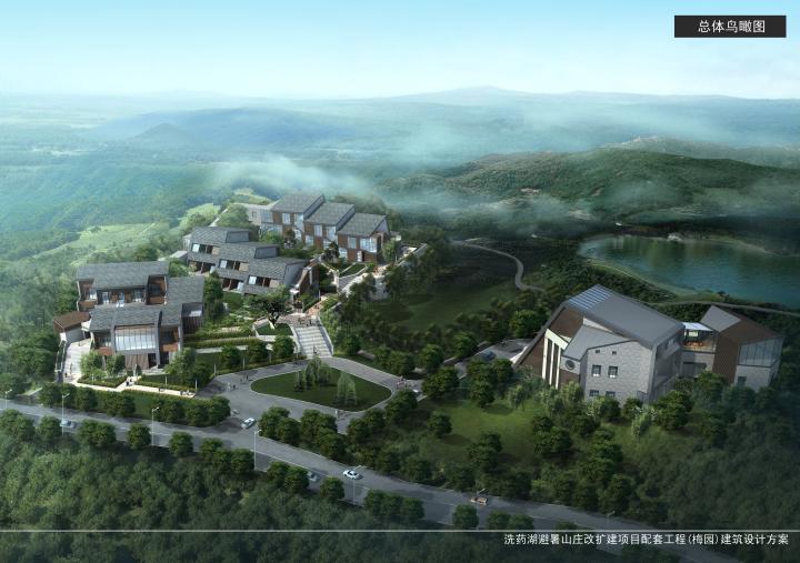南昌洗药湖梅园改造项目